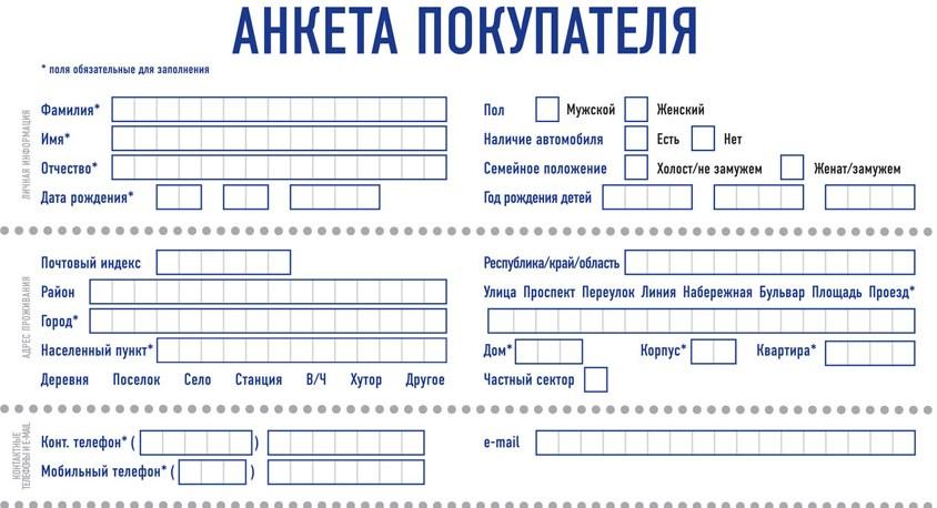 Регистрация карты Лента